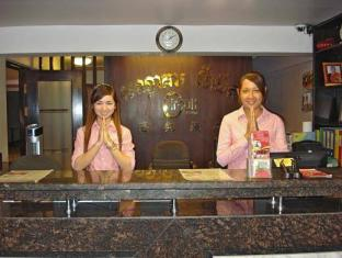 Circuit Hotel - Nana Hotel Phnom Penh - Reception