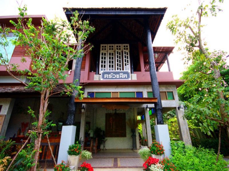 芭图姆乡村胜地酒店,บ้านตุ่ม วิลเลจ แอนด์ รีสอร์ท