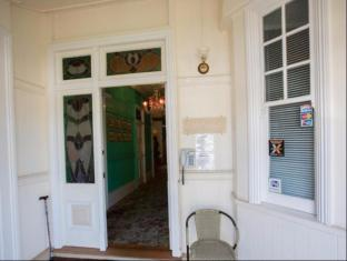 Minto Colonial Accommodation Brisbane - Entrance