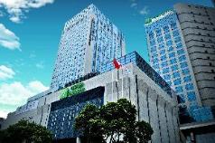 Holiday Inn Shanghai Songjiang, Shanghai