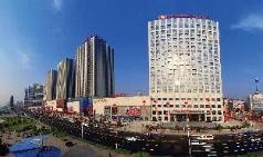 Crowne Plaza Yichang, Yichang
