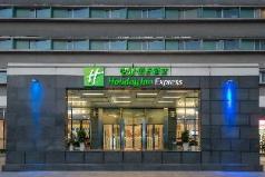 Holiday Inn Express Shanghai New Hongqiao, Shanghai