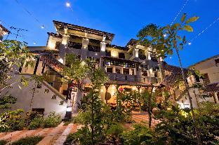 Booking Now ! Hotel Penaga