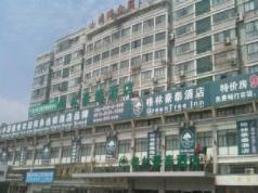 GreenTree Inn Hotel - Nantong Hongming Plaza, Nantong