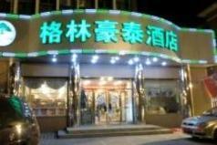 GreenTree Inn Hotel - Tianjin Nanjing Road, Tianjin