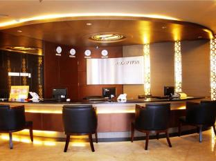 Hermes Palace Hotel Medan – Managed by Bencoolen Medan - Reception