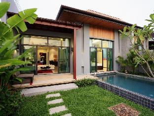 Logo/Picture:Two Villas Holiday Phuket: Onyx Style Nai Harn Beach
