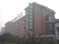 GreenTree Inn ChongQing Longhushidai Tianjie Xietaizi Subway Station Hotel, Chongqing