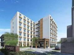 GME NanJing CaoChangMen Nanyihou Stress Hotel, Nanjing