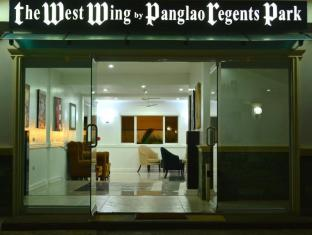 Panglao Regents Park Panglao Island - Entrance (West Wing Building)