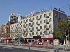 Jinjiang Inn North Shanghai Hutai Rd., Shanghai