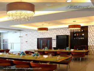 Diamond Suites & Residences Cebu City - Restaurace