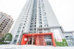 Chongqing Shinchen Hotel, Chongqing