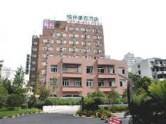 GreenTree Inn Shanghai Dabaishu Business Hotel, Shanghai