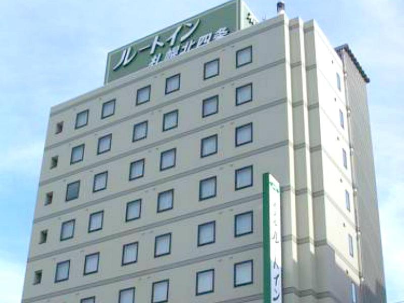 ホテルルートイン札幌北四条 (Hotel Route Inn Sapporo Kitayojo)