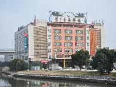 Jinjiang Inn Shanghai Xinsong Rd, Shanghai