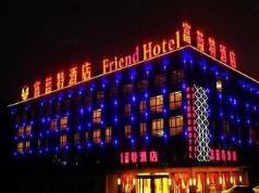 Yiwu Friend Hotel, Yiwu