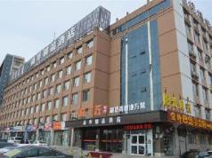Hohhot Shanghua Boutique Hotel, Hohhot