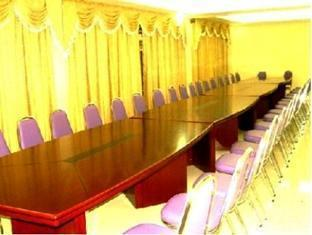 Xaysomboun Hotel Vientiane - Meeting Room