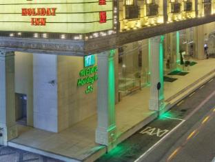 Holiday Inn Macau Hotel Macao - Hotellet från utsidan