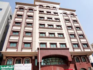 Down Town Plaza Hotel Apartments PayPal Hotel Abu Dhabi