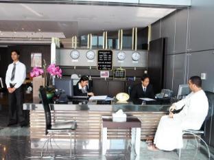 Al Jazira Club Hotel Abu Dhabi - Reception