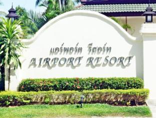 Airport Resort Phuket - Vchod