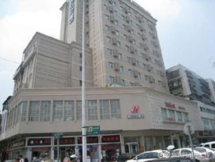 Jinjiang Inn Changsha Wuyi Square - Changsha