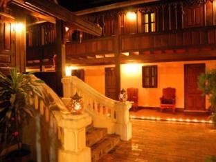 Villa Phathana - Luang Prabang