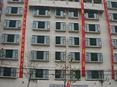 Jinjiang Inn Xuzhou Sudi Road N, Xuzhou