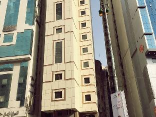 Al Kadessia Hotel Makkah