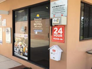 Bluewater Harbour Motel Whitsundays - 24 Hour Check in and Book in