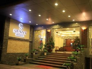 Get Coupons Sunny Hotel 3