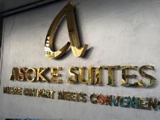 阿索克套房酒店 曼谷 - 酒店外观
