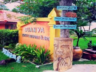 Suanya Koh Kood Resort & Spa - Koh Kood
