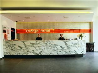 Orange Hotel Beijing Asia Games Village Peking