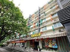 Yanjiang East Garden Inn, Guangzhou