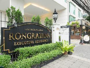 ロゴ/写真:Rongratana Executive Residence