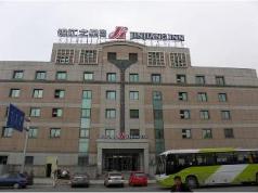 Jinjiang Inn Beijing Tianqiao, Beijing