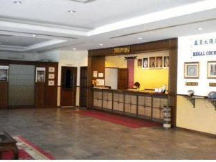 Regal Court Hotel Kuching - Resepsiyon