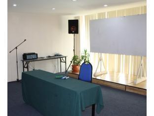 Samudra Court Hotel Kuching - soba za sestanke