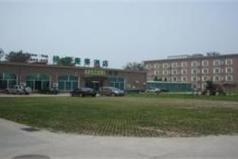 GreenTree Inn Tianjin Wuqing District, Tianjin