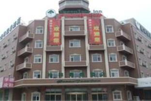 GreenTree Inn Shandong Yantai Jichang Road Ludong University Business Hotel Yantai