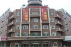 GreenTree Inn Shandong Yantai Jichang Road Ludong University Business Hotel, Yantai