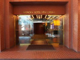 Hotel New Carina image