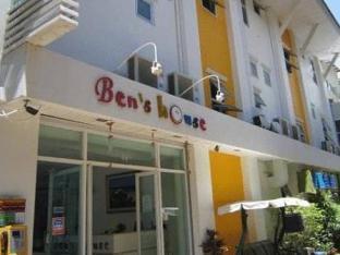 ベンズ ハウス Ben's House