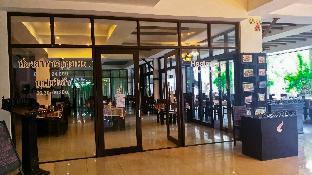 booking Chumphon Nana Buri Hotel hotel