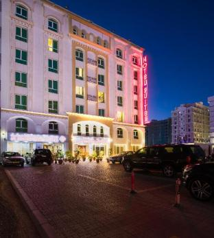 Promos Al Manaf Hotel Suites