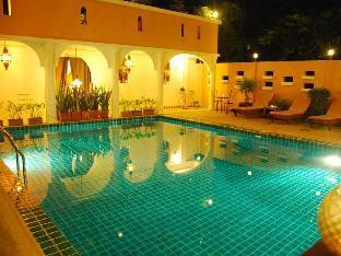 Riad Hua Hin Hotel discount