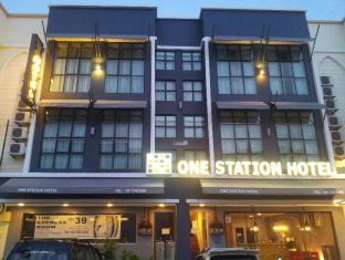 One Station Hotel Kota Bharu - Hotel Front View